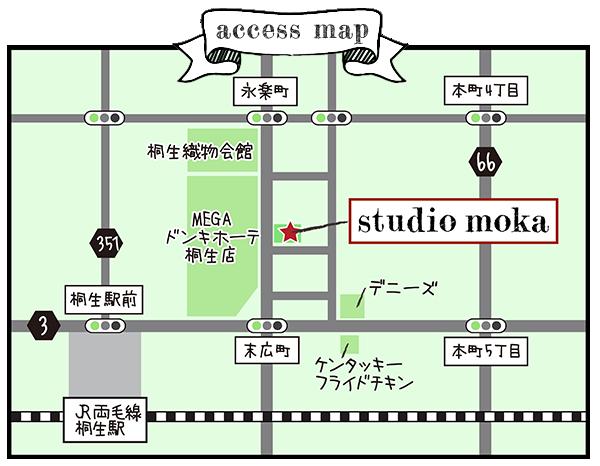 スタジオモカ,アクセス